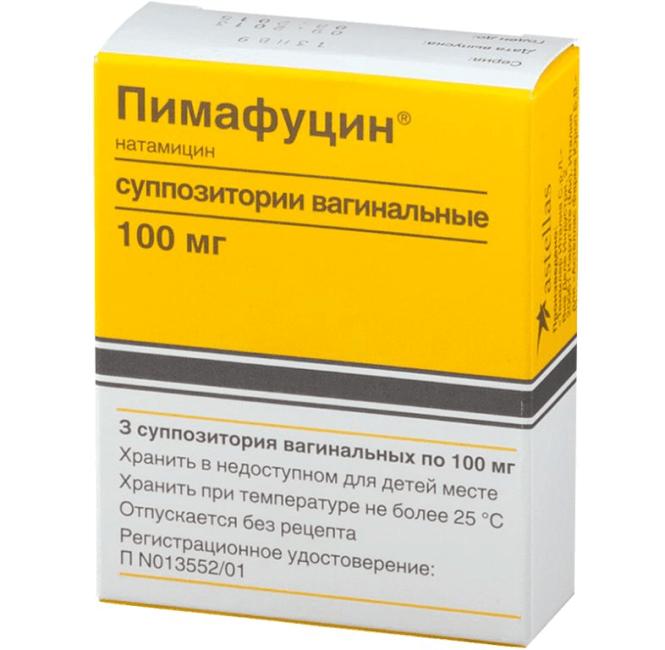 Пімафуцин фото