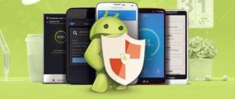 Кращий антивірус для смартфона