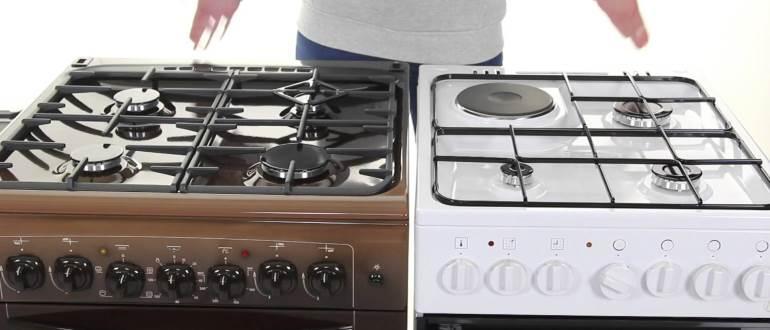 Вибираємо кращу газову плиту
