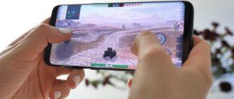 Вибираємо кращий смартфон для ігор