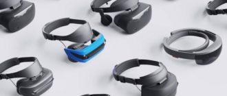 Вибираємо найкращі окуляри віртуальної реальності