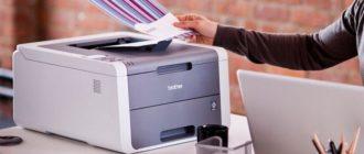 Вибираємо найкращий світлодіодний принтер