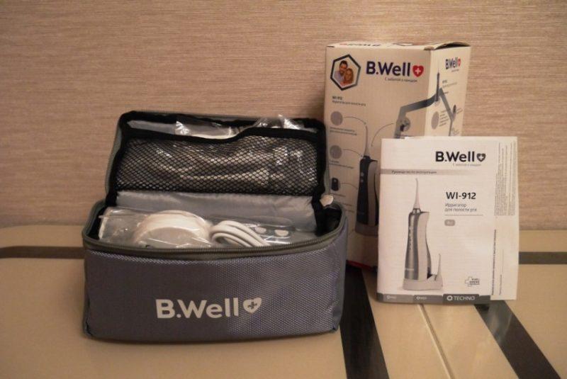Зручна сумка для перенесення в комплекті B Well WI-912