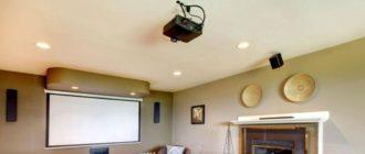 Вибираємо кращий проектор для будинку