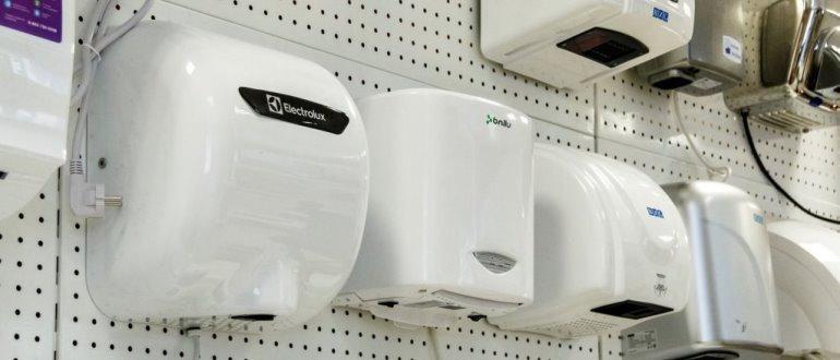 Вибираємо сушарку для рук для дому та туалету