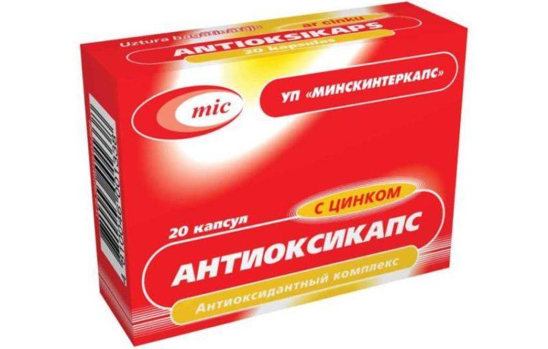 Антіоксікапс фото