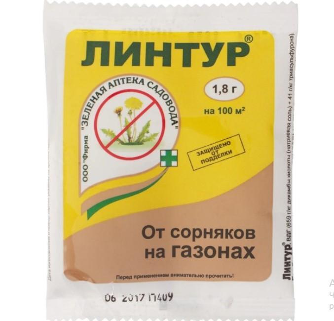 """Зелена аптека садовода """"Лінтур» фото"""