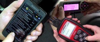 ТОП-10 кращих Автосканер для діагностики авто