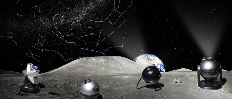 ТОП 10 кращих домашніх планетаріїв