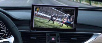 ТОП 10 кращих автомобільних телевізорів