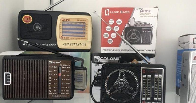 Як правильно вібрато найкращий цифровий радіопріймач