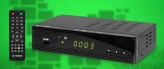 ТОП 10 кращих DVB тюнерів, вибираємо цифрову ТВ приставку DVB T2