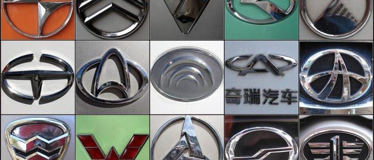 ТОП 10 найкращих виробників автомобілів з Китаю