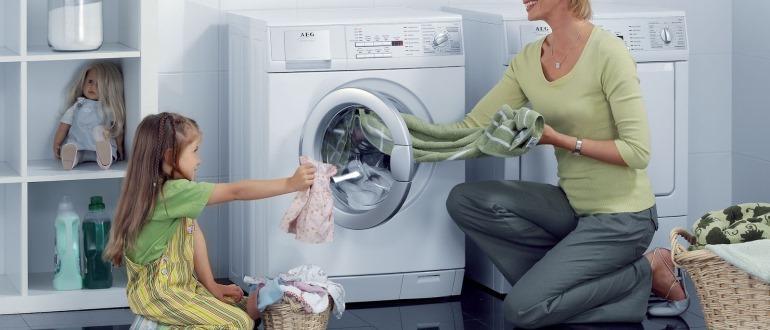 ТОП 10 самих надійних пральних машин, вибираємо надійну машинку для прання