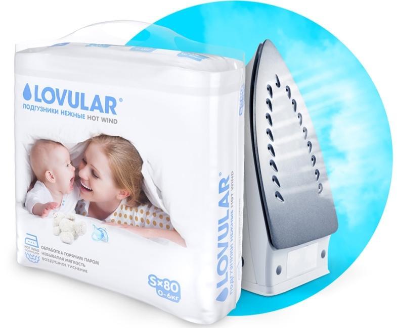 Lovular підгузники Hot Wind S (0-6 кг) 80 шт