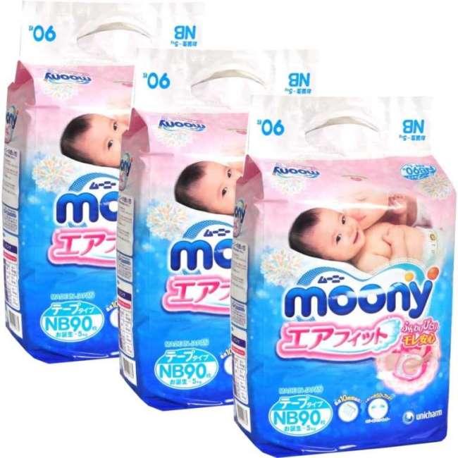 Moony підгузники (0-5 кг) 90 шт.