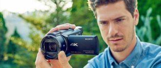 Вибираємо хорошу недорогу відеокамеру