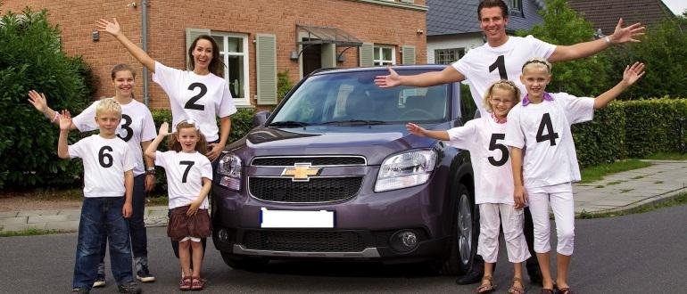 Машина для великої сім'ї-вибираємо найкраще