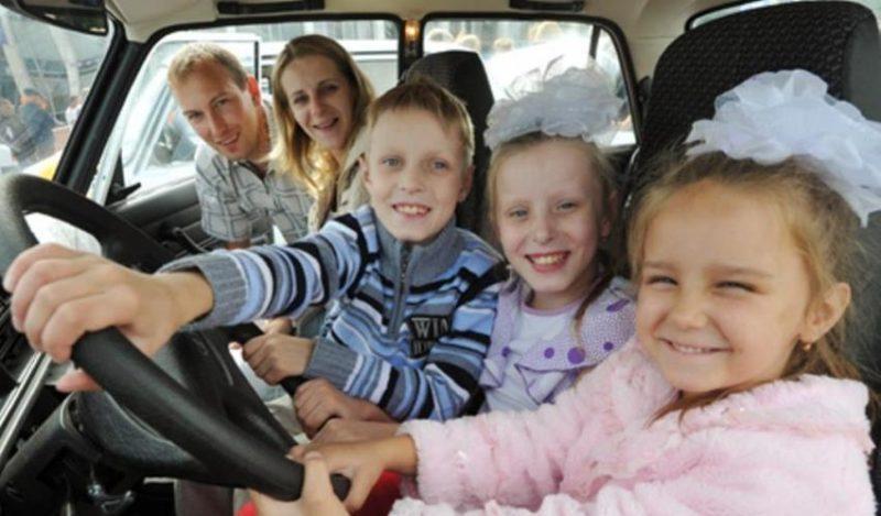 Вібіраємо хорошу машину для сімей з трьома и более дітьми