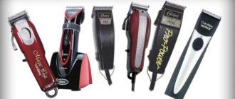 Вибираємо найкращу машинку для стрижки волосся
