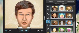 Вибираємо кращу веб камеру з ефектами
