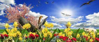 Розповідь про весну