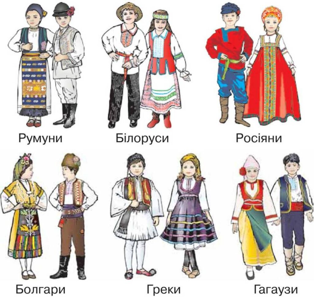 Розповідь про народи України
