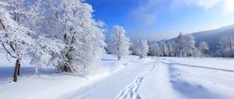 Розповідь про зиму