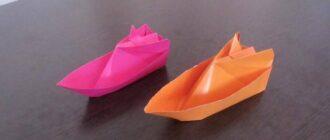 Як зробити кораблик з паперу